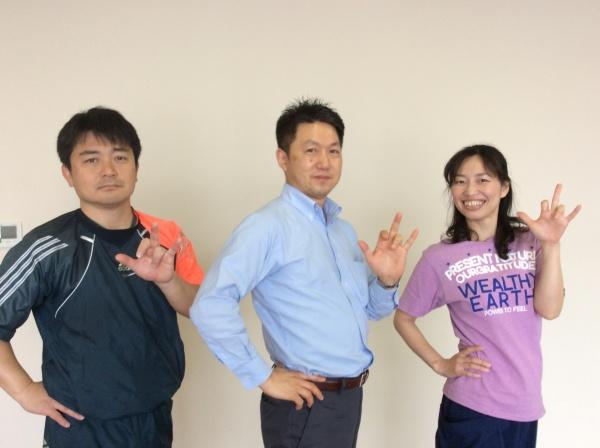 小川と西田井ご夫妻